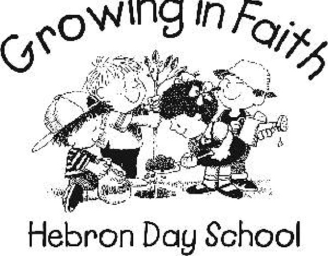 Hebron Day School